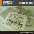 金属条形码、铝合金条形码、上海金属条形码标牌