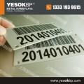 代加工金属条码标牌码/上海金属条形码标牌
