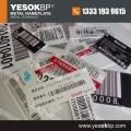 耐溶剂金属条形码、定制金属条形码,上海金属条形码标牌
