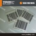 资产管理金属条码 机械管理金属条形码 电箱系统金属条形码