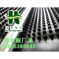 買排水板到綠泰地下室排水板廠家▽供應車庫綠化排水板