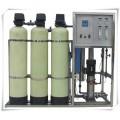 玻璃水设备北京厂家玻璃水生产技术