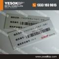 上海一维金属条形码 二维码金属标牌