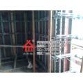 兴民伟业建筑支撑新型剪力墙建筑支撑体系