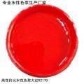 色浆生产厂家降价促销水性通用色浆大红R2170