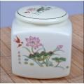 陶瓷茶葉罐廠家