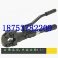 環鏈液壓剪廠家直銷     礦用環鏈液壓剪價格