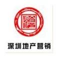 深圳金牌商业地产运营管理咨询有限公司