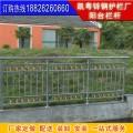 茂名酒店锌钢栏杆 湛江花园水池围栏 珠海学校围栏 池塘护栏