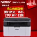 深圳沙井地区上门给打印机加粉多少钱