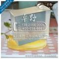 手工皂制作材料DIY透明皂基来自深圳卓野纯天然