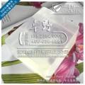 植物皂基/手工皂/精油皂/天然洁面皂制作
