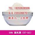 氯吡脲使用方法 98%KT-30生产厂家 郑州氯吡脲现货