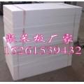 北京聚苯颗粒生产厂家