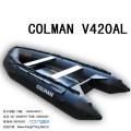 COLMAN V420AL軍用橡皮艇沖鋒舟救援船只