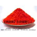 厂家低价供应德颜牌永固桔黄G-2用于塑料拉丝、色母粒