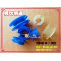 供應GU型磁芯配套骨架(圖)