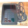 CM512电影院密码键盘,小型密码键盘 语音数字键盘串口