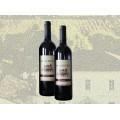 銷量領先的澳利莎西拉子紅葡萄酒楚雄彝族自治州直銷供應