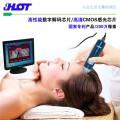 HOT 浩特爾 毛發檢測 皮膚分析儀 美發 護發檢測儀