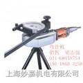 臺灣AGP DB32便攜式數顯彎管機