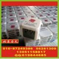 北京电子钟丝印字 广告杯丝印字厂家 广告帽丝印字