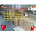 北京市免刀粘塵紙卷1800mm易強達高端生產是除塵設備的好評
