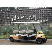 供應重慶LT-A8+3  11座高爾夫觀光車