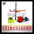 ZYJ-800/200架柱式液压回转钻机