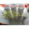 粘尘纸卷1250mm易强达品牌受广州市除尘工业的关注