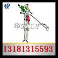 MQS-60/2.1气动手持式帮锚杆钻机
