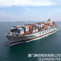 厦门港到PIPAVA海运物流运费/石材服装买单进出口报关