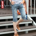 青春流行男裝 韓版微彈修身小直腳牛仔褲