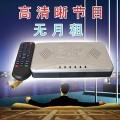 湖北华泰牌无线电视信号接收器保质保量