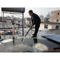 南京栖霞区仙林大学城太阳能热水器维修电话