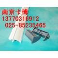供应铝型材拉手,工具柜拉手,塑料配件