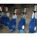 气动陶瓷出料阀电动出料阀