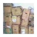 廣州收購顏料13730025196