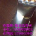 江苏省煤质粉状活性炭厂家