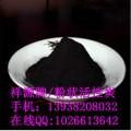 南京工业粉状活性炭应用