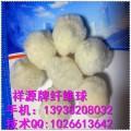 供應天津優質纖維球填料截污容量大