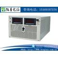 0-110V50A電壓可調蓄電池充電機_全自動智能充電機