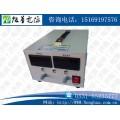 12V24V充電器電壓可調智能充電機-濟南能華