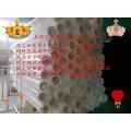 广州市粘尘纸卷450mm易强达厂家专业提供小内径的机用纸卷
