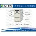 NHWY300-20直流恒壓恒流電源_數顯可調開關電源