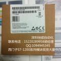 西门子6ES7214-1HG40-0xB0