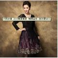 大碼女裝 2015春夏新款 刺繡金絲 連衣裙