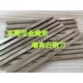 ASSAB17台湾白钢刀条 一胜百超硬白钢刀批发商