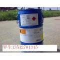 供应BYK流平剂分散剂消泡剂(图)
