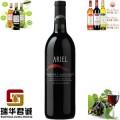 无醇红酒代理、无醇红酒品牌、无醇红酒介绍、无醇红酒功效